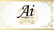 Ai Dining -Bar taste-のリスト画像