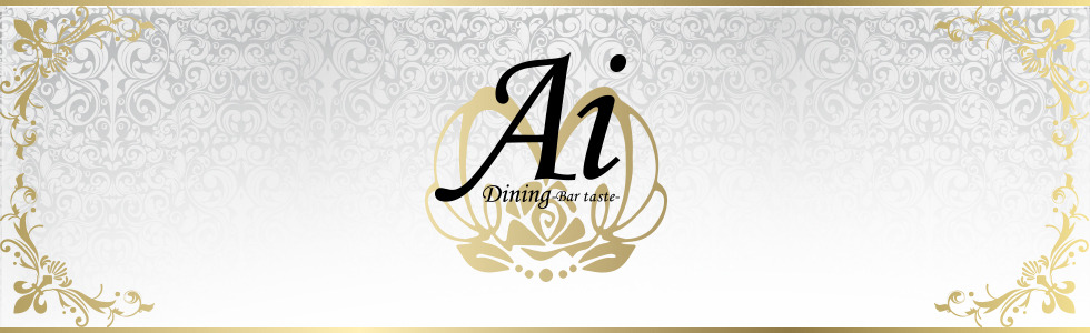 ジーチャンネル|Ai Dining -Bar taste-