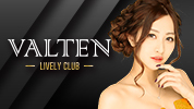 LIVELY CLUB VALTENのリスト画像